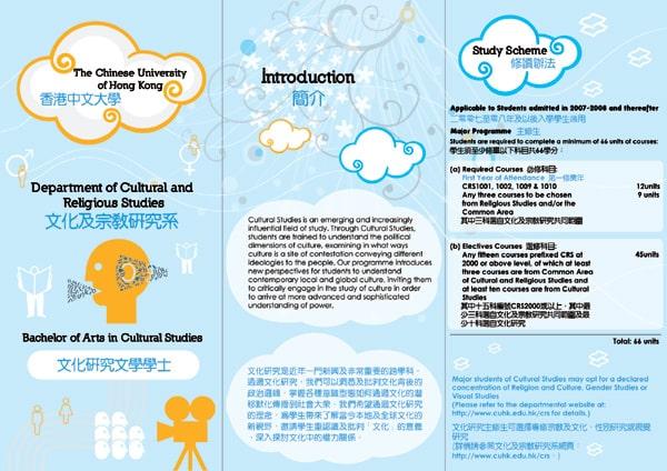 Mẫu thiết kế in leaflet