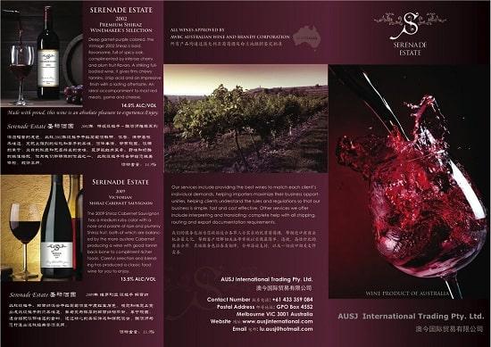 Mẫu in brochure rượu vang màu tím