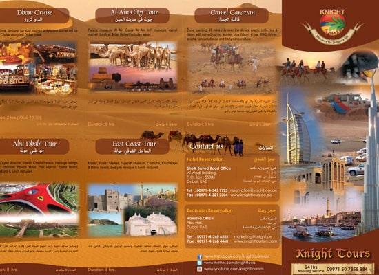 Mẫu thiết kế brochure dự án dụ lịch tại Dubai