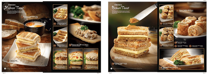 Làm menu giá rẻ