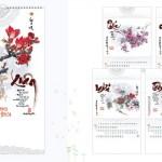 Thiết kế catalogue – Thiết kế catalogue lịch vạn niên
