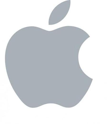 Phương pháp thiết kế logo - logo apple