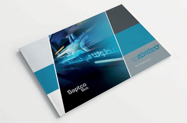 Brochure của Saptco BUS