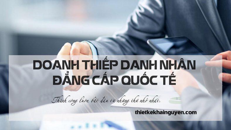 Danh thiếp doanh nhân đẳng cấp quốc tế