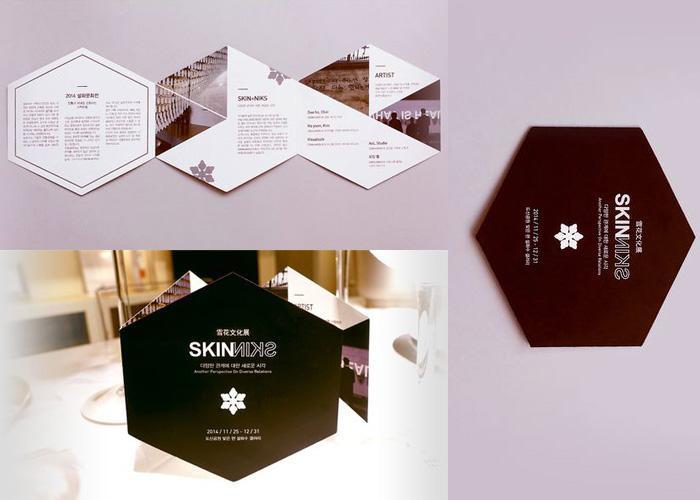 In brochure hình lục giác