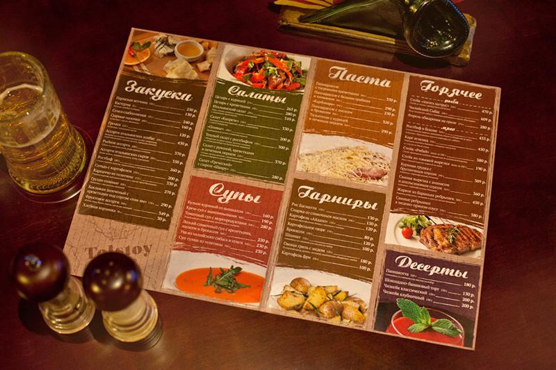 Mẫu menu để bàn tại một nhà hàng ÂU