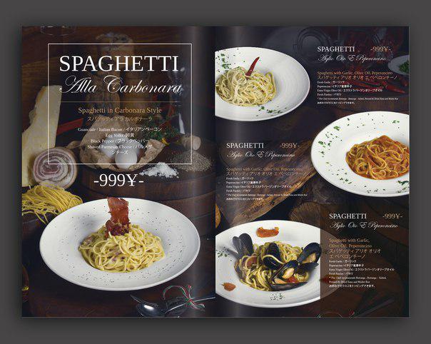 Thiết kế menu cho thực đơn món Ý