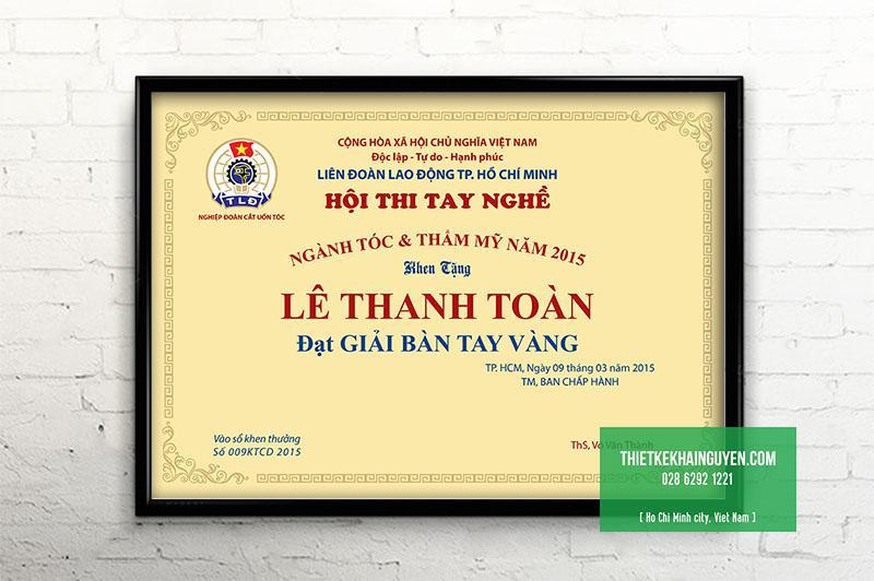 Mẫu giấy khen cho cuộc thi