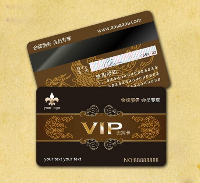 Thẻ VIP được làm từ in thẻ nhựa trắng