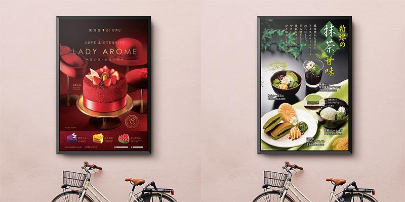 menu dán tường - menu treo tường - poster menu