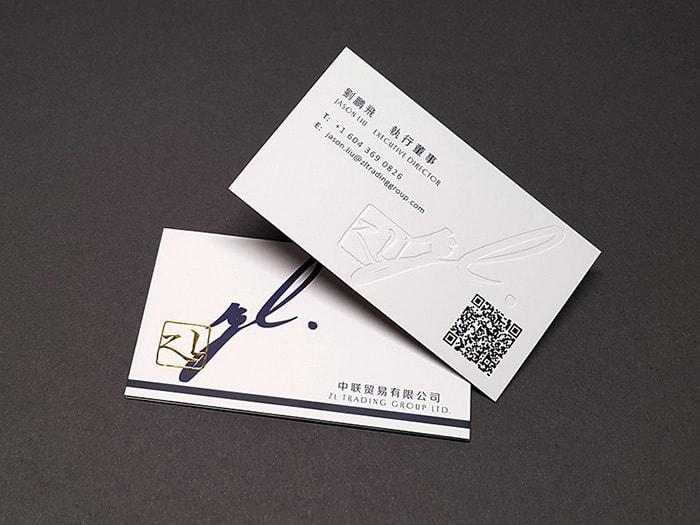In card visit cá nhân dập nổi đầy cá tính
