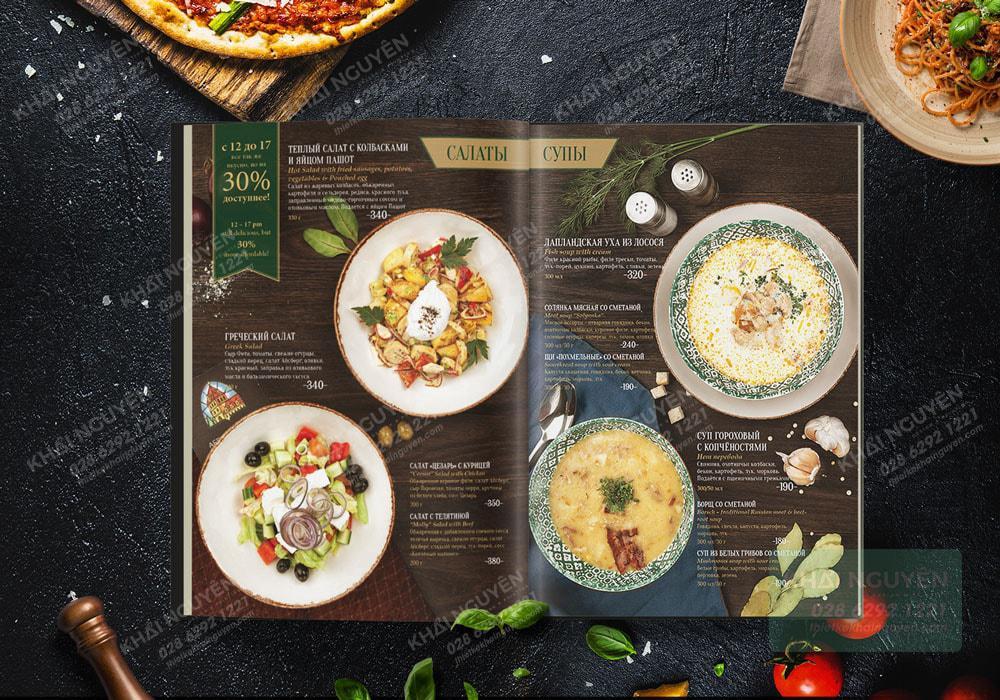 Một ví dụ về thiết kế menu đối xứng đơn giản