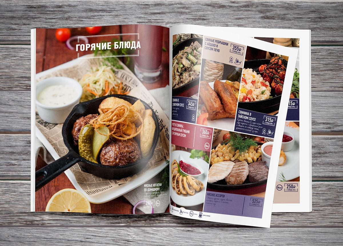 Thiết kế menu phẳng hiện đại và sang trọng
