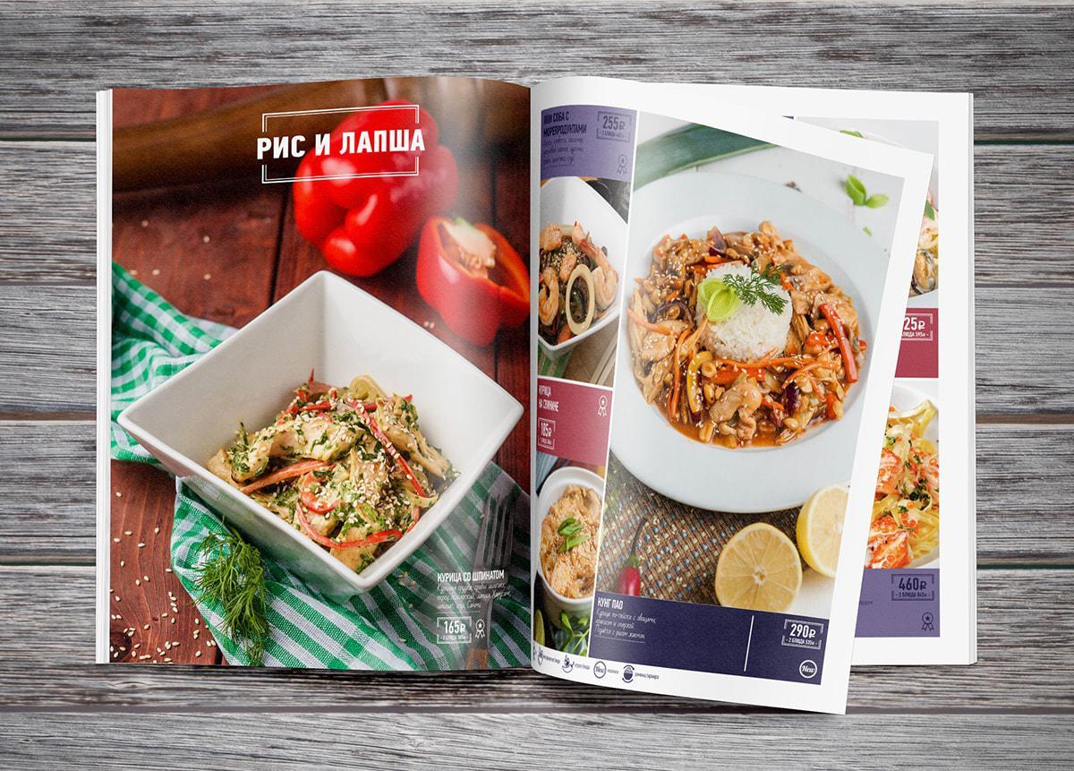 Thiết kế menu đẹp với hình ảnh đẹp và các trình bày hợp lý