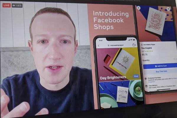 facebook shop vừa được ra mắt
