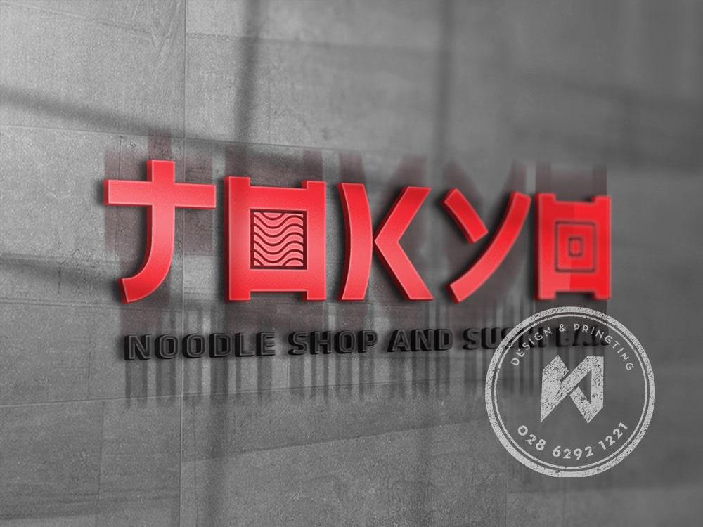 Tokyo Noodle Shop And Sushi Bar logo design