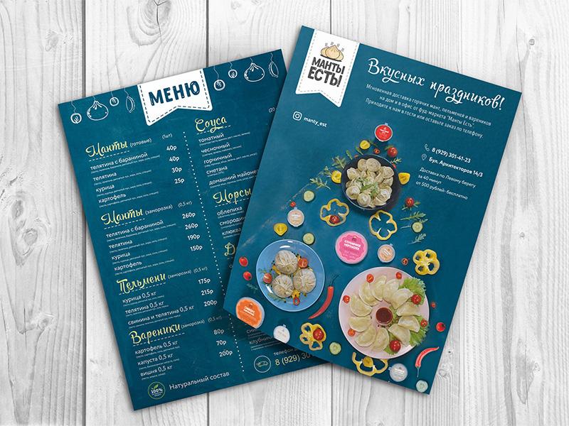Phong cách thiết kế menu tương lai