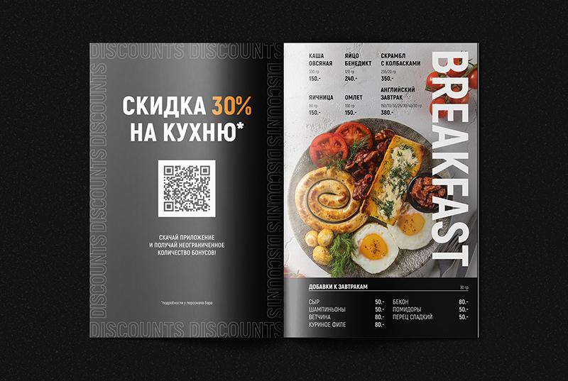 Thiết kế menu QR Code